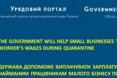 KOBİ'ler için karantina dönemine özel uygulama; 'kısmi işsizlik ile devletten işletmelere maaş desteği'
