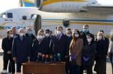 Ukrayna'dan İtalya'ya destek, 20 doktor yola çıktı